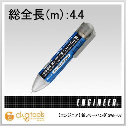 エンジニア(ENGINEER) 鉛フリーハンダ14g SWF-08
