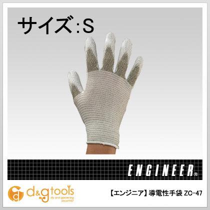 エンジニア(ENGINEER) 導電性手袋 ZC-47