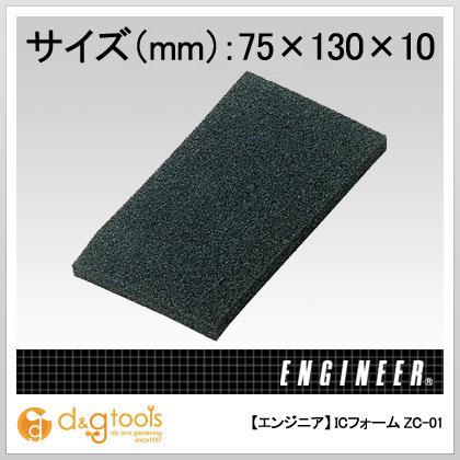 ICフォーム   ZC-01