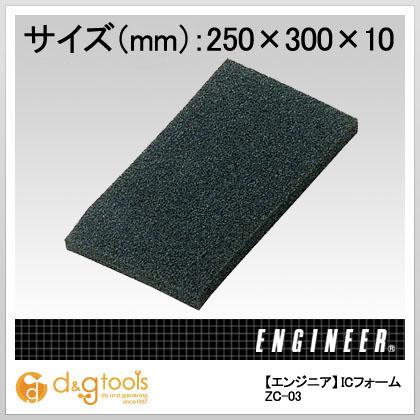 ICフォーム   ZC-03