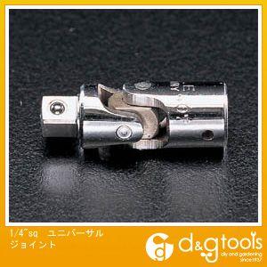 【送料無料】エスコ ユニバーサルジョイント 1/4 sq EA617XR-3