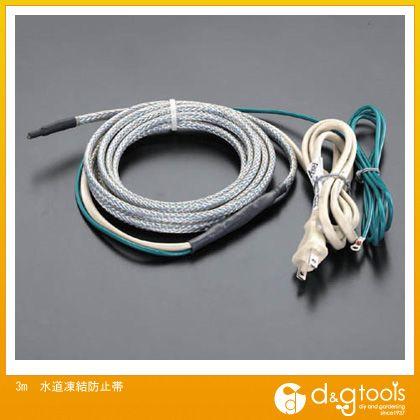 水道凍結防止帯  3m EA468L-33
