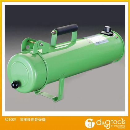 AC100V溶接棒用乾燥機   EA318ZD