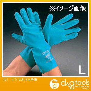 エスコ ニトリルゴム手袋 L EA354BD-21