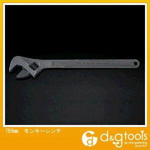 【送料無料】エスコ モンキーレンチ 750mm EA530D-750