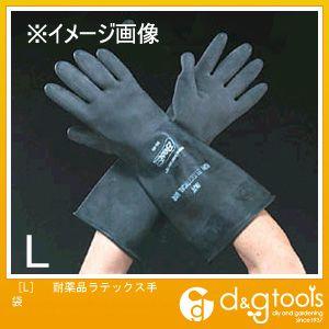 耐薬品ラテックス手袋  L EA354BW-1