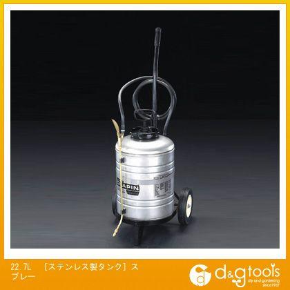[ステンレス製タンク]スプレー  22.7L EA115MK-3