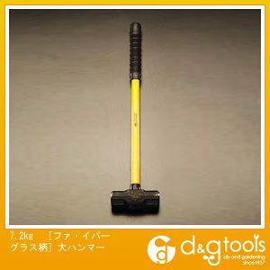 [ファ・イバーグラス柄]大ハンマー  7.2kg EA575BK-5