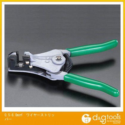 【送料無料】エスコ ワイヤーストリッパー 0.5-6.0mm2 EA580AE-1