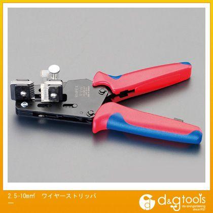 【送料無料】エスコ ワイヤーストリッパー 2.5-10mm2 EA580KA-12