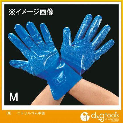 エスコ ニトリルゴム手袋 M EA354DC-21