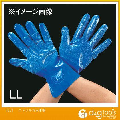 エスコ ニトリルゴム手袋 LL EA354DC-23