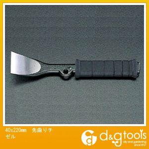 先曲りチゼル  40×220mm EA572CH-1