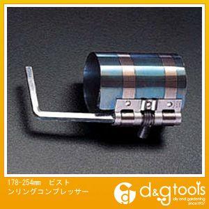 エスコ ピストンリングコンプレッサー 178-254mm EA603DA-4