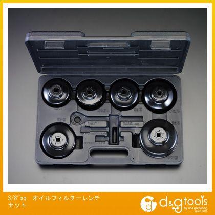 【送料無料】エスコ オイルフィルターレンチセット 3/8Sq EA604AJ