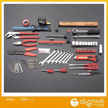【送料無料】エスコ 工具 セット EA612SD-3 工具箱 ツールセット 手動工具セット 80点