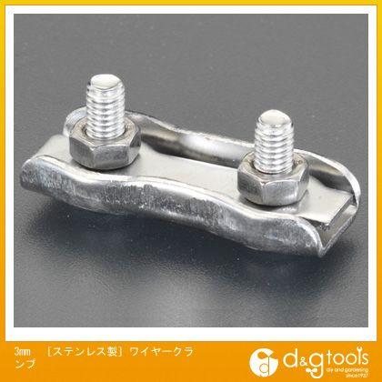 [ステンレス製]ワイヤークランプ  3mm EA638RE-13