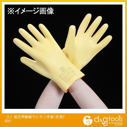 低圧用絶縁ウレタン手袋(交流300V)  L EA640ZD-12