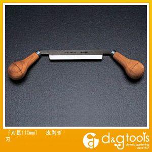 【送料無料】エスコ [刃長110mm]皮剥ぎ刃 EA588GF