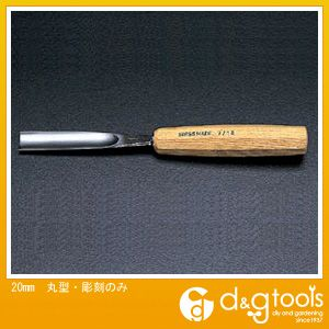 【送料無料】エスコ 20mm丸型・彫刻のみ EA588GN-20