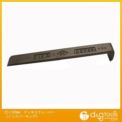 【送料無料】エスコ デッキスクレーパー[ノンスパーキング] 22×200mm EA642KC-11
