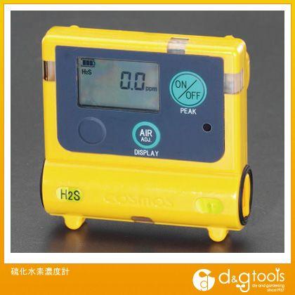 硫化水素濃度計   EA733B-2