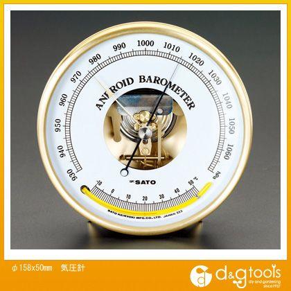 【送料無料】エスコ φ158x50mm気圧計 EA742BD-1