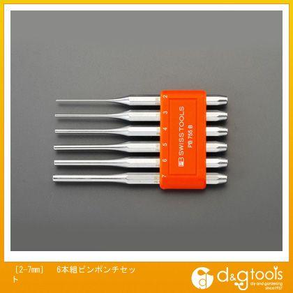 【送料無料】エスコ [2-7mm]6本組ピンポンチセット EA572 0