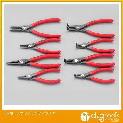 【送料無料】エスコ 8本組スナップリングプライヤー EA590-13