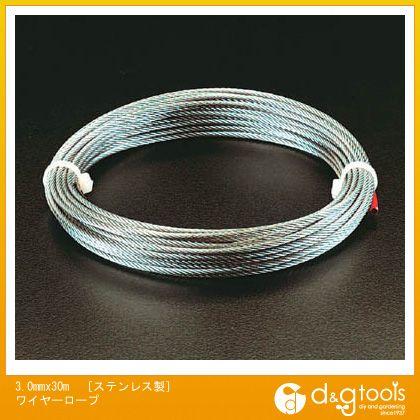 エスコ 3.0mmx30M[ステンレス製]ワイヤーロープ EA628SJ-3.0