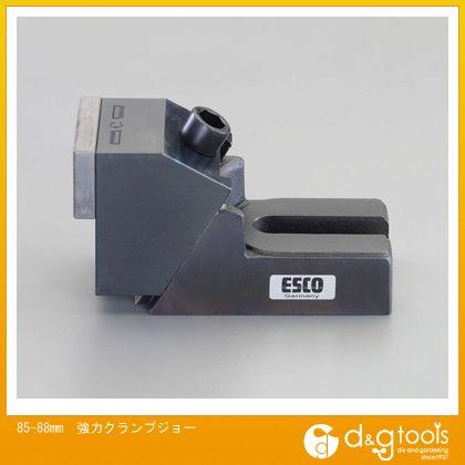 【送料無料】エスコ 85-88mm強力クランプジョー EA637H-1