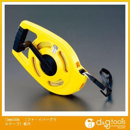 【送料無料】エスコ [ファイバーグラステープ]巻尺 13mm×50m EA720JT-50 0