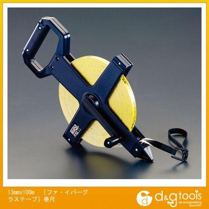 【送料無料】エスコ [ファイバーグラステープ]巻尺 13mm×100m EA720JV-100