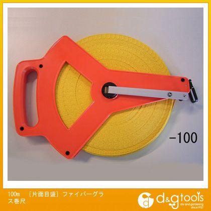 【送料無料】エスコ [片面目盛]ファイバーグラス巻尺 100m EA720LB-100
