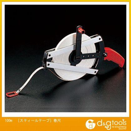 [スティールテープ]巻尺  100m EA720LS-100