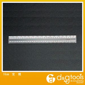 エスコ 定規 16cm EA720YG-16 0