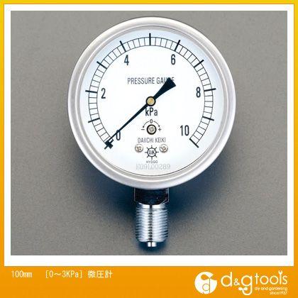 【送料無料】エスコ 100mm[0〜3KPa]微圧計 EA729DX-3 0