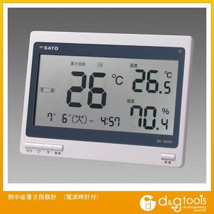 エスコ 熱中症暑さ指数計(電波時計付) EA742MK-30