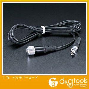 バッテリーコード  1.7m EA750UB-1