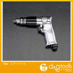 エアードリル  10mm EA158DA