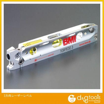 3方向レーザーレベル   EA780AC-1