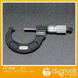 【送料無料】※法人専用品※エスコ [ディジタル]マイクロメーター 275-300mm EA725EB-300