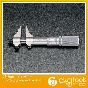 【送料無料】※法人専用品※エスコ インサイドマイクロメーターキャリパ 25-50mm EA725ES-50