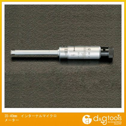 【送料無料】※法人専用品※エスコ インターナルマイクロメーター 35-40mm EA725EW-9
