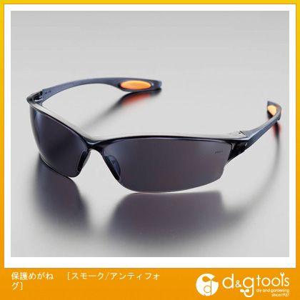 保護めがね スモーク/アンティフォグ  EA800CA-21