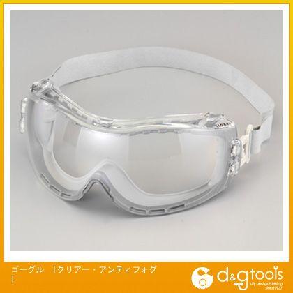 ゴーグル クリアー・アンティフォグ  EA800EA-24