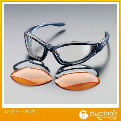 【送料無料】エスコ セーフティーグラス EA800LA-20 0