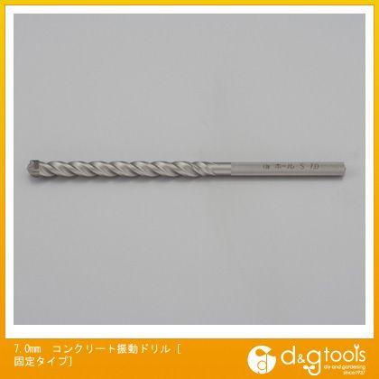 エスコ コンクリート振動ドリル[固定タイプ] 7.0mm EA811AE-7 0
