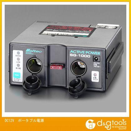 【送料無料】エスコ DC12Vポータブル電源   EA812HB-1  便利グッズ(レジャー用品)レジャー用品
