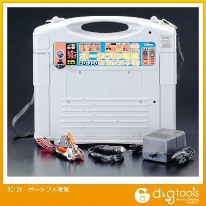 【送料無料】エスコ DC12Vポータブル電源   EA812HB-6  便利グッズ(レジャー用品)レジャー用品